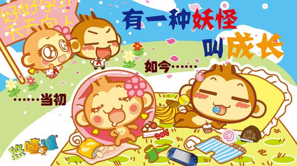youxihou61