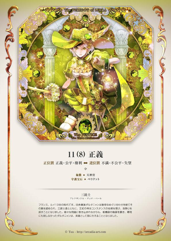 zhanbu (3)