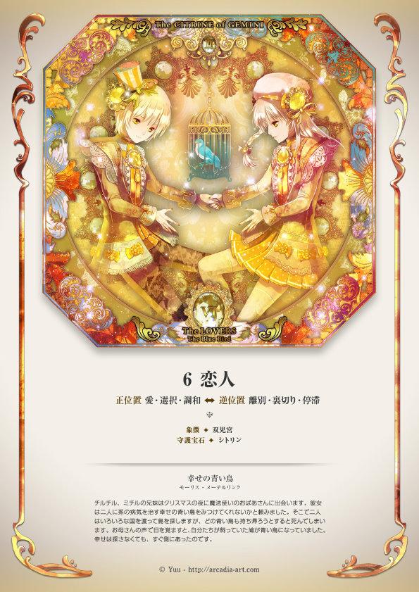 zhanbu (4)