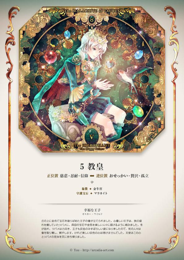 zhanbu (5)
