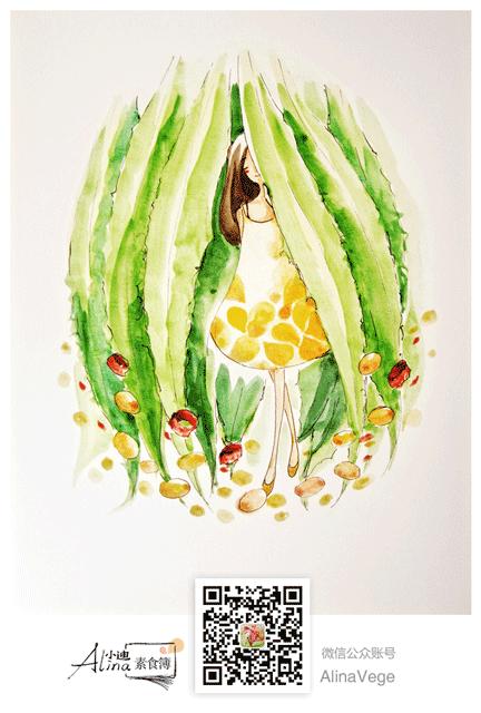 素食簿作品2