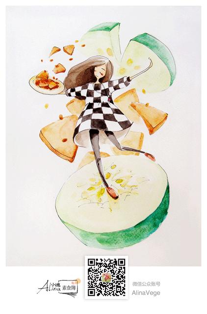 素食簿作品4