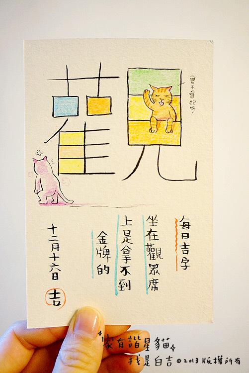 baiji (1)