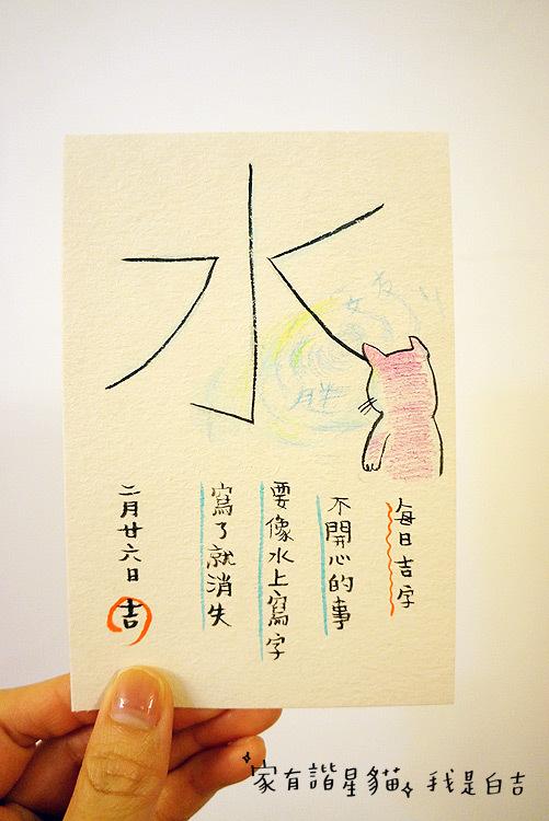 baiji (3)