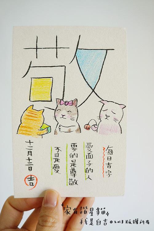baiji (4)