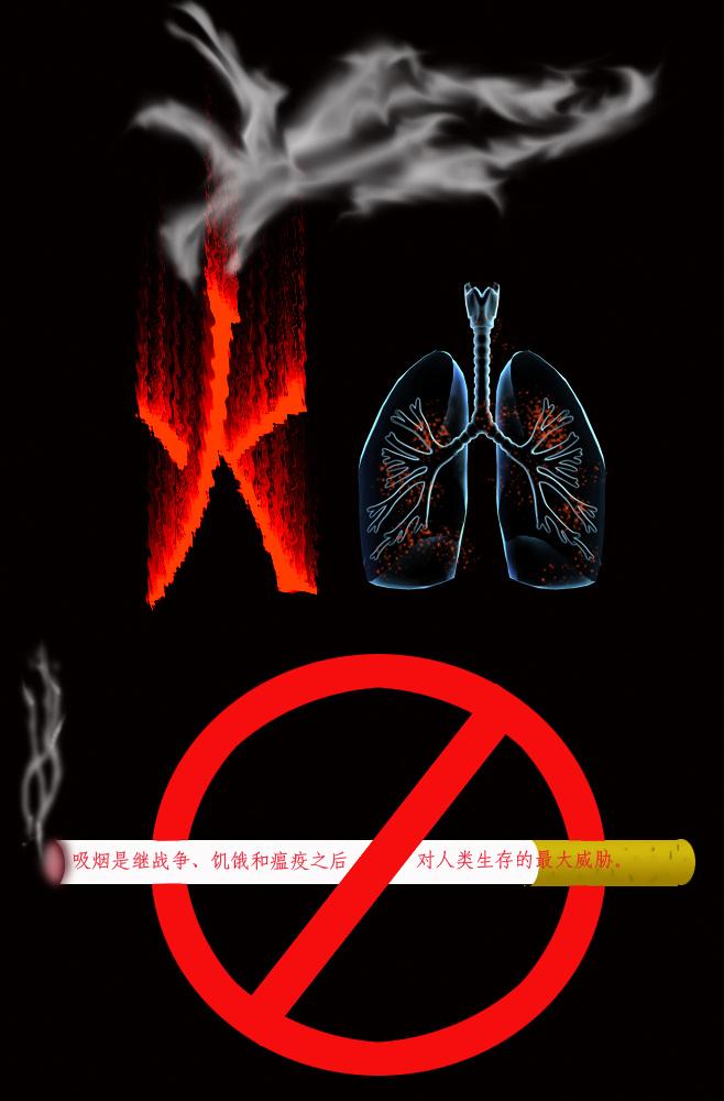 smoke (2)