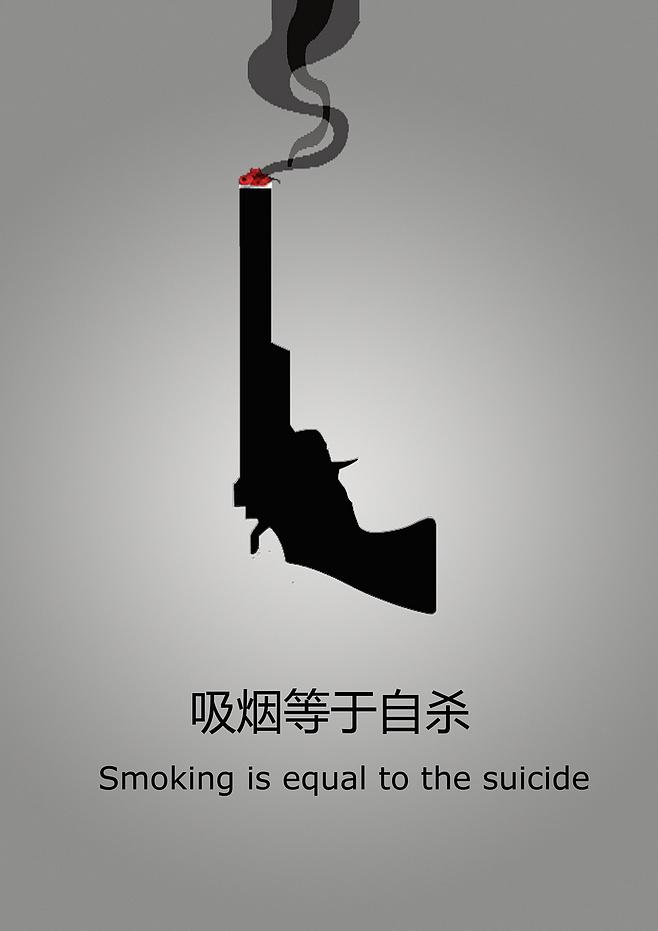 smoke (3)