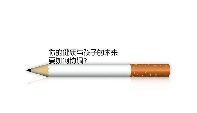 smoke (5)