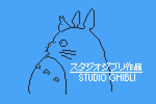 被像素化的宫崎骏动画