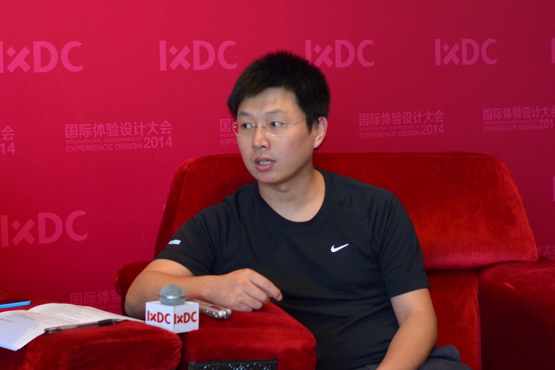 O2O时代下物联网技术与设计──阿里巴巴设计专家赵巍