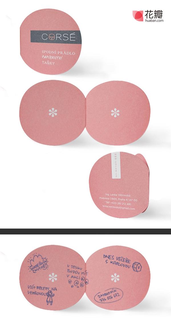 biz-cards-6_副本
