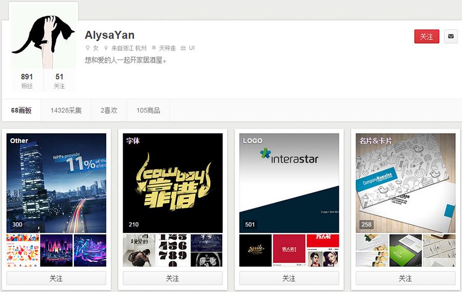 AlysaYan