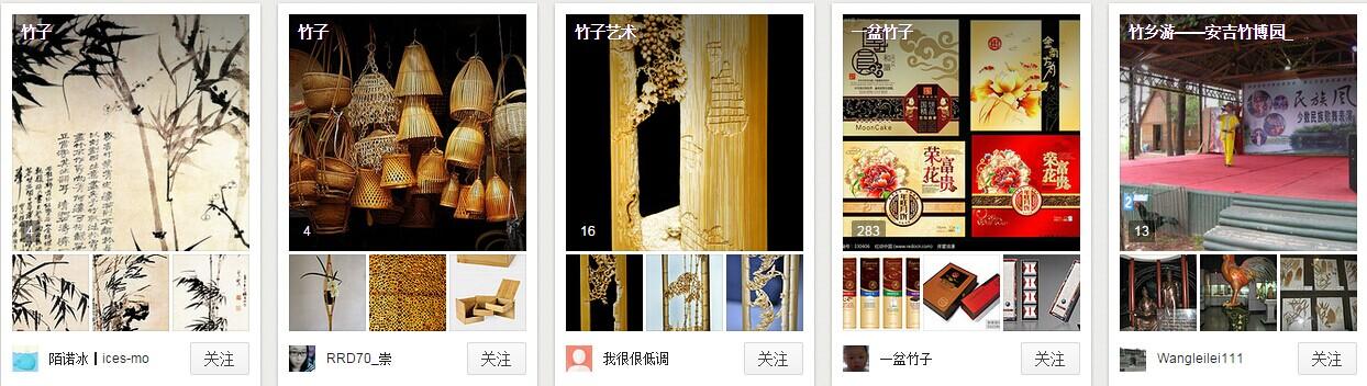 QQ图片20141120135917
