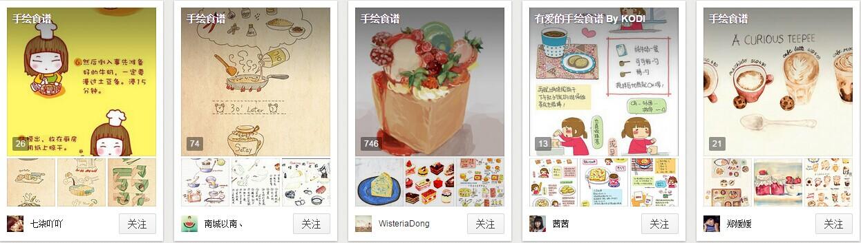 QQ图片20141205150144