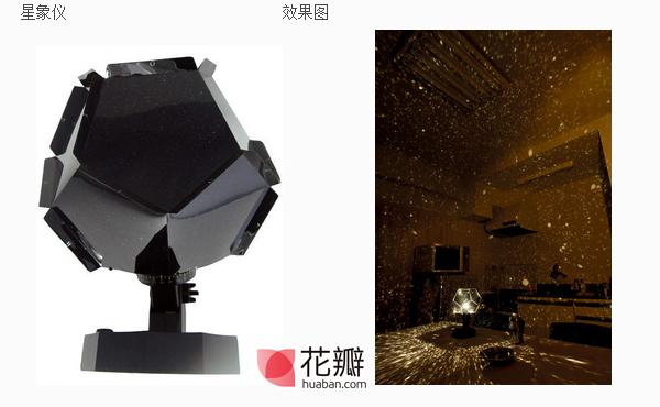 QQ图片20141230143358_副本