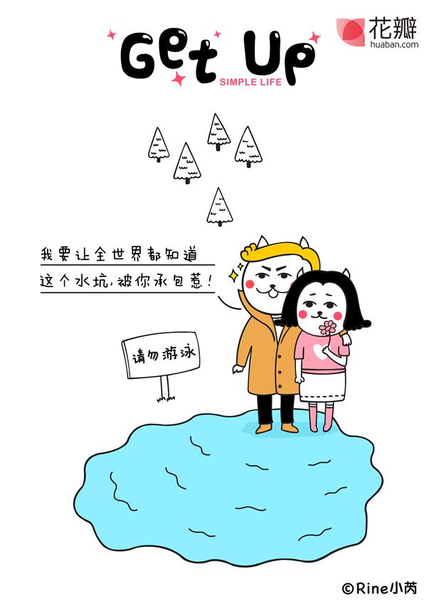 鱼塘_副本
