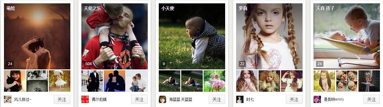 QQ图片20150106143901