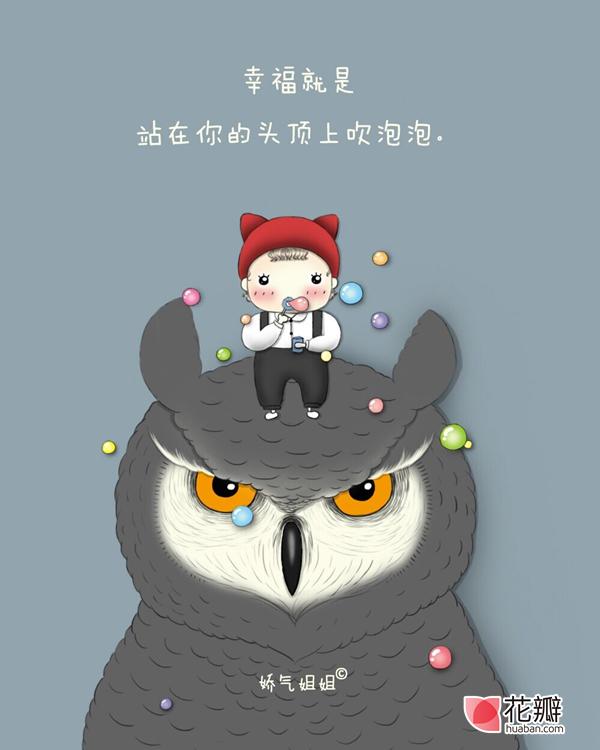 QQ图片20150112092757_副本