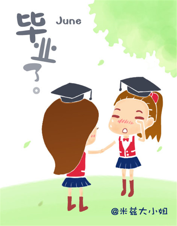 毕业(伤感篇)