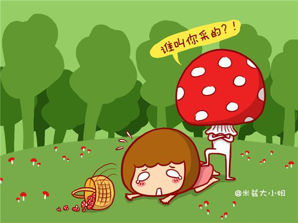 踩姑娘的小蘑菇副本