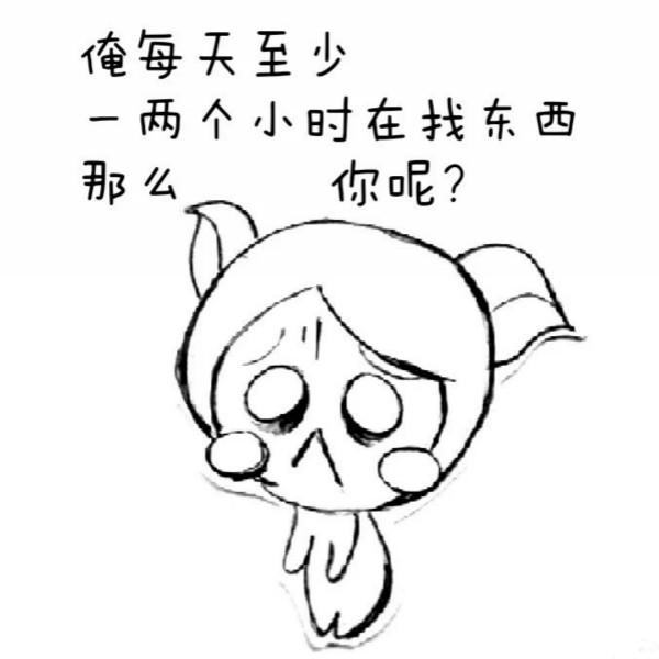 2_meitu_6