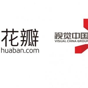 花瓣&视觉中国logo