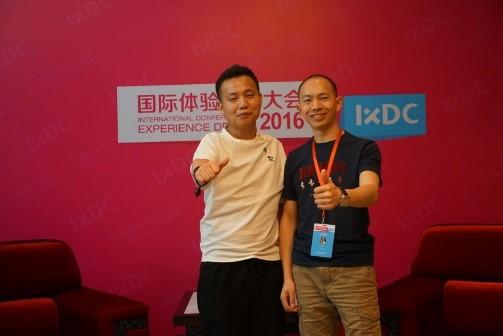 设计与服务 — 花瓣网独家专访IXDC秘书长胡晓(现场实录)