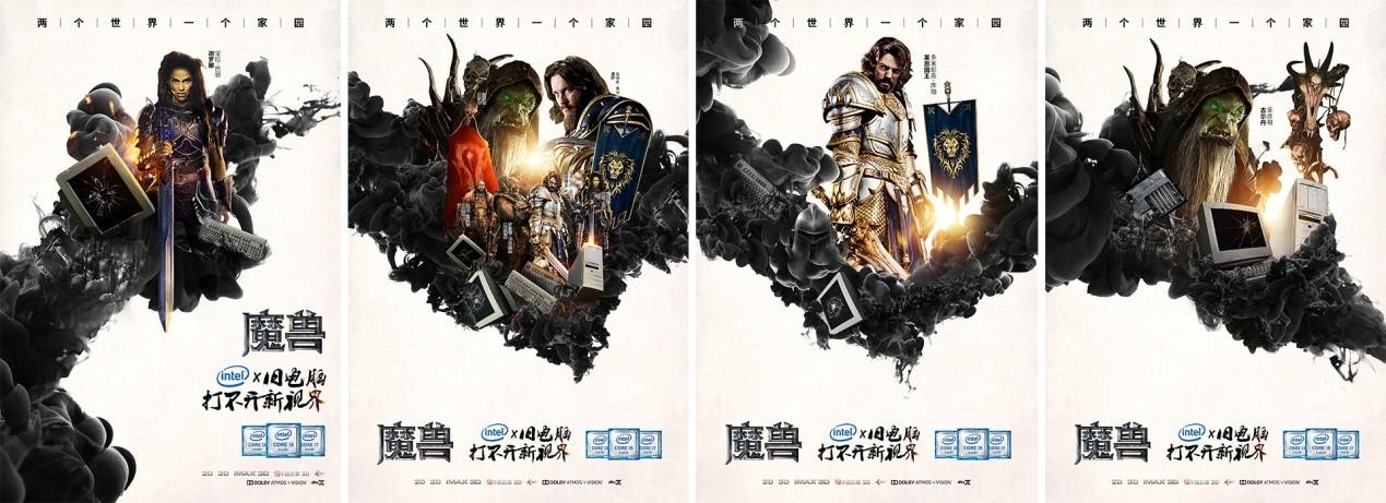 岁月不是杀猪刀,是美术刀——英特尔魔兽电影海报征集银奖作者杨杰采访