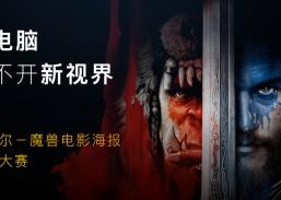 weibo2x