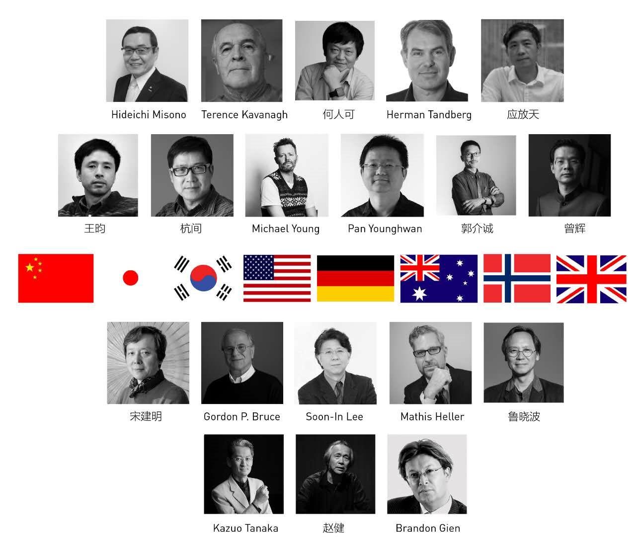 第二届中国设计智造大奖作品征集进入最后火热冲刺期!