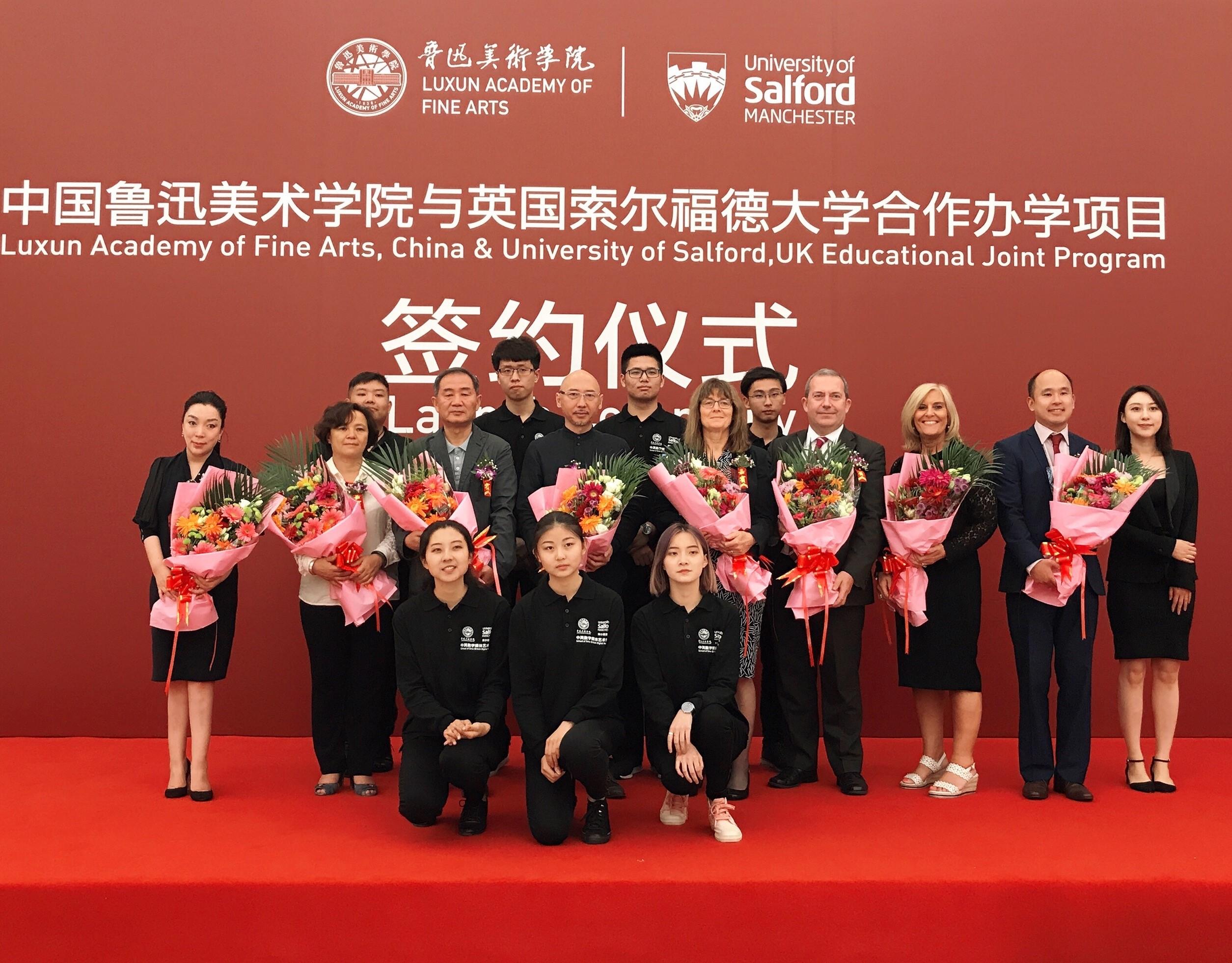 """""""中国鲁迅美术学院与英国曼彻斯特索尔福德大学 合作办学项目签约仪式""""隆重举行"""