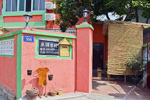 花瓣旅行:曾厝垵,中国最文艺的渔村