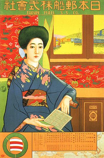 日本邮船旅行海报:和服少女复古插画