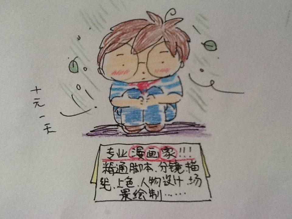 """2014卷首语:""""悲催""""设计师的幸福生活"""