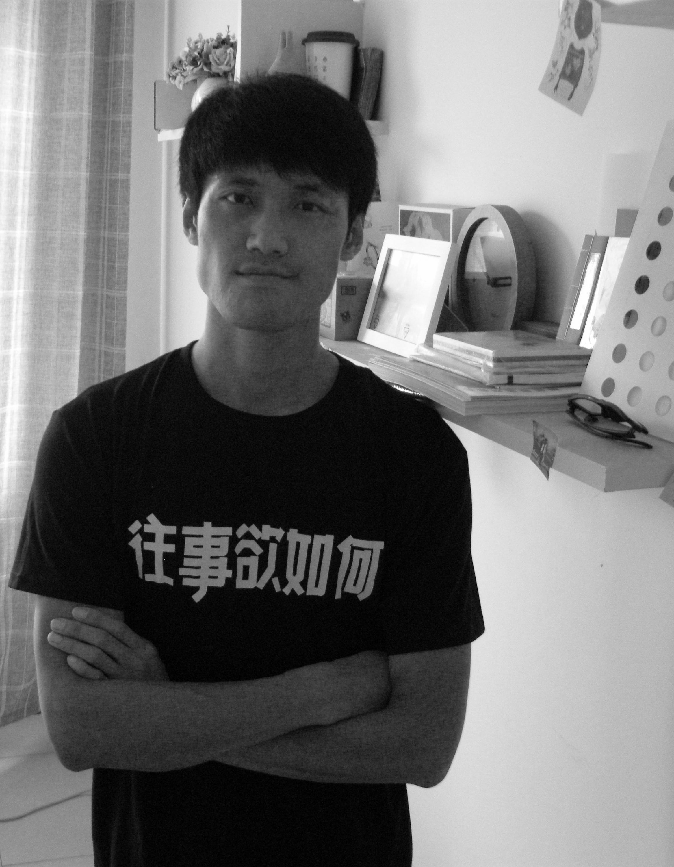 """""""字作多情""""——刘兵克的字体设计日记"""