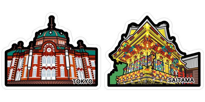 Gotochi:日本旅行的特别明信片
