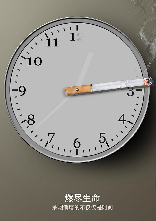 一组设计作品告诉你为什么要戒烟