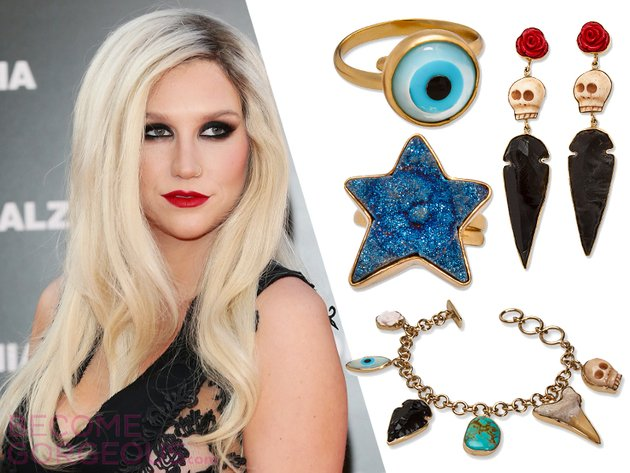embedded_kesha-jewelry-collection