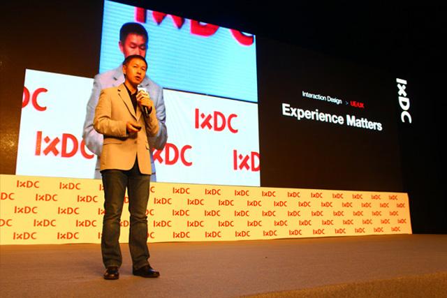 体验的属性和品质──江南大学设计学院院长辛向阳