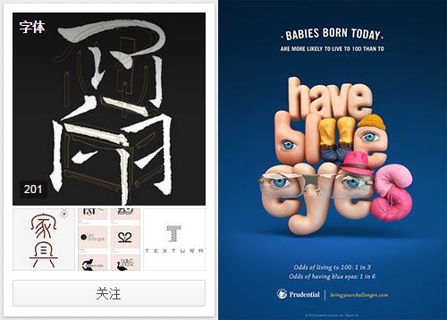 一千个设计师眼中有一千种字体