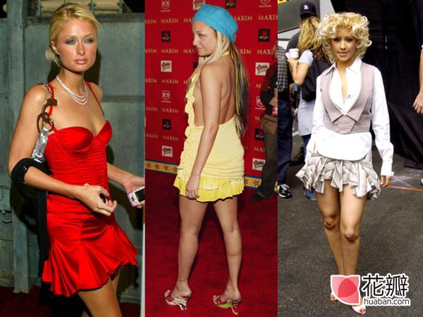 十年前,我们流行穿什么?