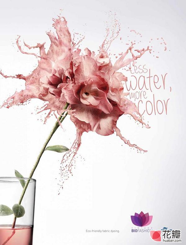 海报藏花,绚烂设计
