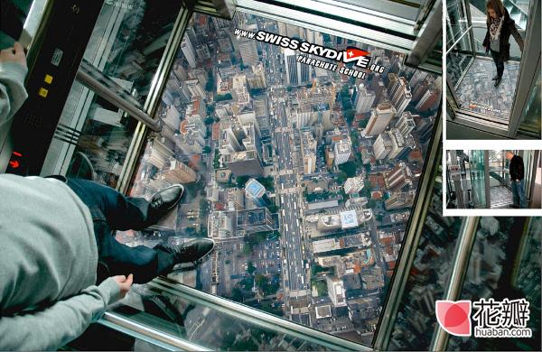 电梯里的拉风广告们