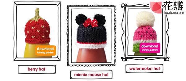 温暖的饮料瓶爱心帽子