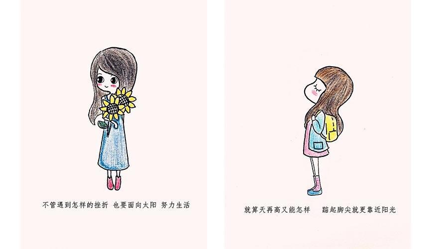 夏se7en:终会过上想要的生活