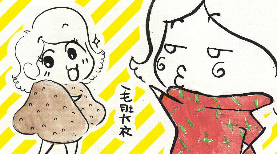 打爆小豌豆:重庆火锅时装周