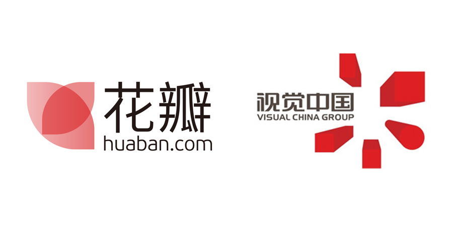 视觉中国集团与花瓣网在设计师作品版权授权领域达成全面合作