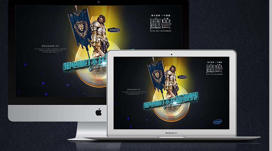 """坚信""""行胜于言""""的设计师 ——英特尔电影海报征集铜奖设计师李权采访"""