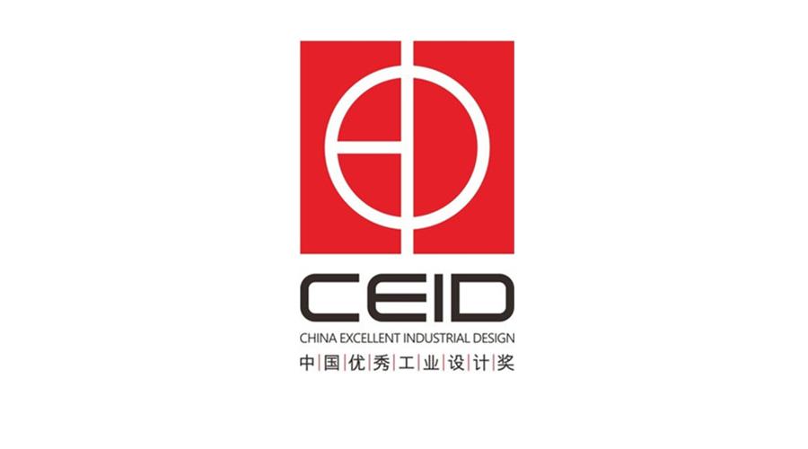 产业政策司就中国优秀工业设计奖评奖工作答记者问