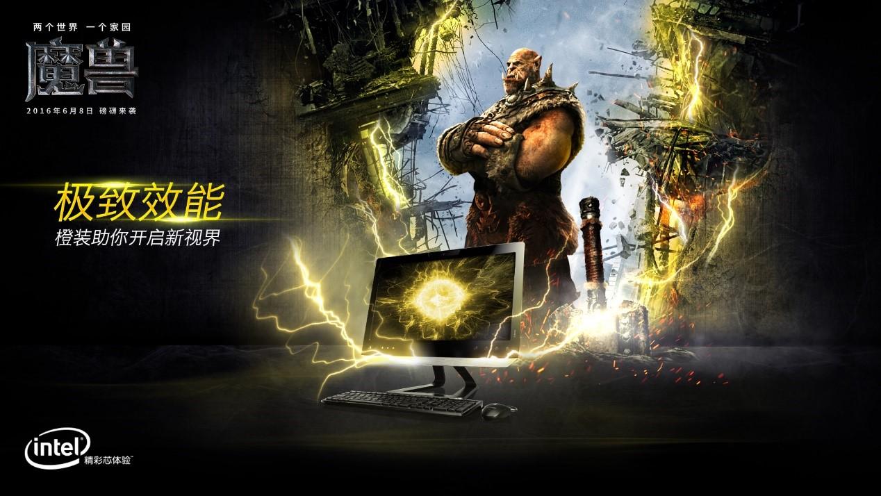 在尝试中变得更优秀——英特尔魔兽电影海报设计大赛获奖设计师陈秋实专访